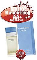 Dolce gabbana Light Blue Хорватия Люкс качество АА++ дольче габбана лайт блю