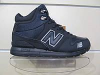 Кроссовки зимние New Balance 996