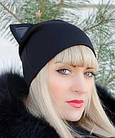 Шапка женская зимняя Китти