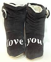 Тапочки сапожки Love you