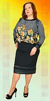 Красивое женское платье 52-60