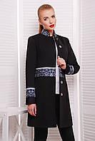 Модное кашемировое женское пальто, имитация кружев