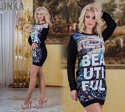 Платье, ат3022 ДГ