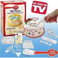 Набор кондитера для декорирования торта Cake Decorating kit