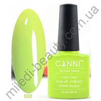 Гель-лак Canni 002