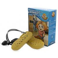 Электросушилка для обуви ЕС 12/220 Комфорт с озонированием