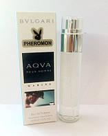 """Мини-парфюм мужской """"BVLGARI"""" AQVA POUR HOMME MARINE pheromon (45 мл) edt"""