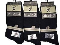 Носки мужские лама шерсть Milano пр-во Турция
