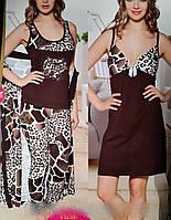 Набор женский халат + ночнушкаи и пижама 13025