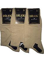 Носки мужские без шва хлопок Dilek 41-44 бежевые