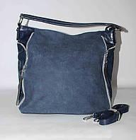 Стильная женская сумка SilviaRosa, синий