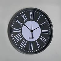 Круглые настенные часы с римскими цифрами (30х4 см), цвет серый