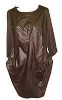 Женское платье кожа