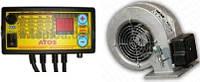 Комплект поддува (Вентилятор+контроллер) автоматика для твердотопливного котла