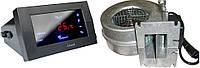 Автоматика KG ELEKTRONIK CS-19 + вентилятор WPA-120 для твердотопливных котлов