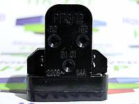 Реле пускозащитное РПЗП2 1.4А, 220V для электродвигателей холодильников, стиральных машин и бытовых насосов.