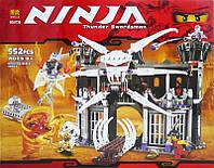 Конструктор Ninja Тёмная крепость Гармадона, 552 деталей Bela 9735