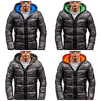 Мужская зимняя куртка в военном стиле Stegol