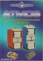 Твердотопливные пиролизные котлы atmos