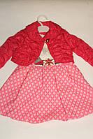 Платье нарядное с болеро Турция 1,2,3 года