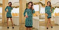 Платье ъ119, фото 1