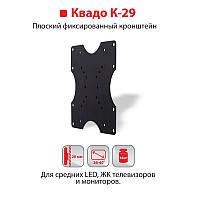 """Фиксированный кронштейн для LED, LCD телевизоров 26""""-40"""" КВАДО К-29"""