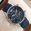 Молодежные наручные часы Armani 6990 Silver/Black 131 для мужчин