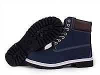 Ботинки мужские Timberland 6 inch Blue Brown Boots (тимберленд, оригинал) синие