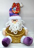Мягкая новогодняя игрушка Санта Клаус-корзинка 17 см фиолетовая