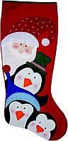 Сапожок новогодний Дед Мороз 92см