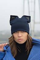 Китти. Молодёжные женские шапки. Синий.