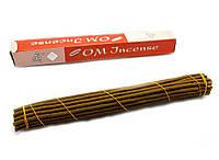 Аромапалочки - благовония Om incense (безосновные благовония)
