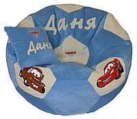 Бескаркасное Кресло-мяч пуфик Тачки с именем детская мебель