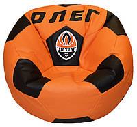Бескаркасное кресло-мяч пуф ШАХТЕР мягкая мебель для детей