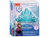 """Корона для принцессы """"Frozen"""" 14162023Р Ranok Creative 8090"""