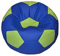 Бескаркасная мебель кресло-мяч пуфик  детский