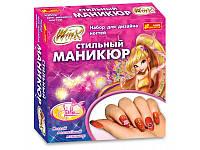 """Набор для дизайна ногтей Winx """"Стелла"""" 12159046Р 9841"""