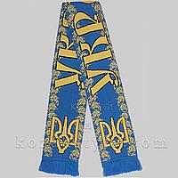 Шарф з українською символикою (5)