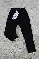 Штаны теплые для мальчика Мех. Размер 6 - 16 лет. Разные цвета