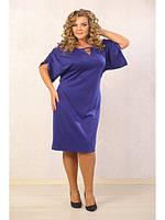 Женское повседневное платье больших размеров