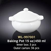 Горшочек для запекания (Wilmax, Вилмакс, Вілмакс) WL-997001