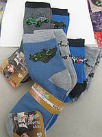 Носки для подростков теплые