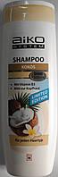 Шампунь Aiko system shampoo kokos 0.300 мл