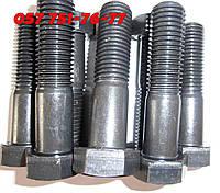 Болты высокопрочные М30, класс прочности 10.9, ГОСТ 7805-70 аналог DIN 931