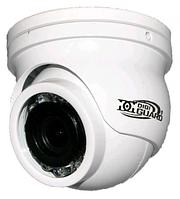 Видеокамера MHD DigiGuard DG-1100 White
