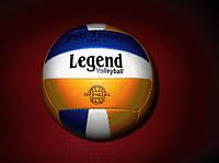 """Волейбольный мяч """"Legend"""" (Пакистан)"""
