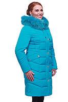 Качественно зимнее женское пальто большого размера Дайкири в Украине по низким ценам