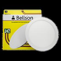 """Светодиодный светильник 24W """"круг"""" Bellson 6000K"""