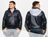 Мужская куртка на синтепоне  80,размеры 46-48,48-50,50-52.