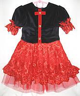 Платье праздничное для девочки Кружево (1-5 лет)